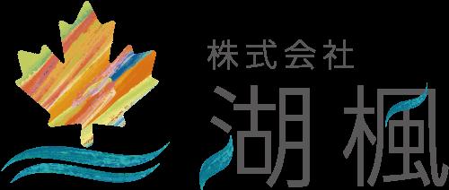 株式会社 湖楓のロゴ