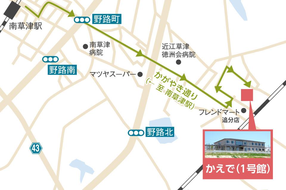 アクセス・エリアマップ